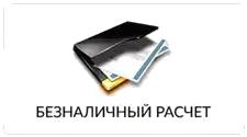 https://videonyany.ru/oplata-zakaza